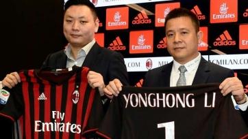 Йонхонг Ли хочет продать долю в «Милане»