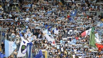 «Лацио» проведёт два ближайших домашних матча с частично закрытыми трибунами