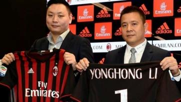 Китайское правительство может заставить «Милан» вернуть 200 миллионов евро