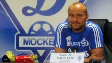 Хохлов: «Назначение в «Динамо» стало неожиданностью»