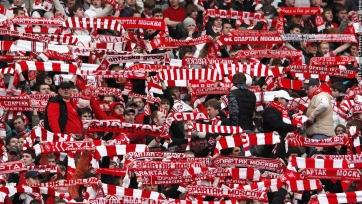 Россияне не смогут попасть на матч «Севилья» – «Спартак»