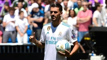 «Милан» интересуется игроком «Реала»