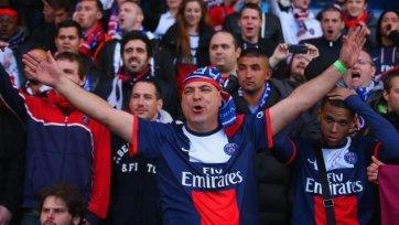 Поклонникам ПСЖ снова запретят выезд в Марсель