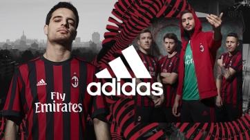 Adidas отказался от «Милана»