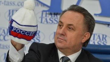 Мутко озвучил задачи для сборной России на Чемпионате мира