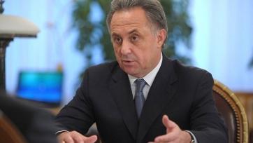 Мутко заявил, что проведение матча с Испанией в Санкт-Петербурге ещё не решено