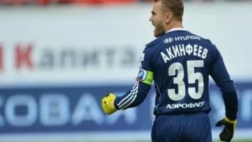 Миланов считает Акинфеева одним из сильнейших вратарей в мире