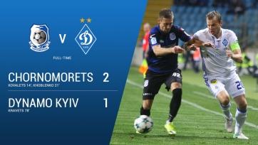 Киевское «Динамо» проиграло худшей команде УПЛ