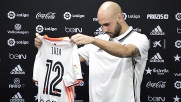 Ла Лига объявила имя лучшего футболиста сентября