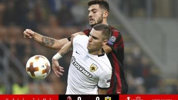 «Милан» умудрился не обыграть дома АЕК