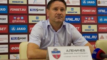 Аленичев прокомментировал вылет «Енисея» из Кубка страны