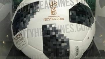 В сети появилась фотография официального мяча Чемпионата мира-2018