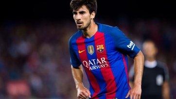 «Барселона» назвала стоимость Андре Гомеша