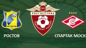 «Ростов» - «Спартак», прямая онлайн-трансляция. Стартовые составы команд