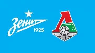 Матч «Зенит» – «Локомотив» посетят около 48 тысяч человек