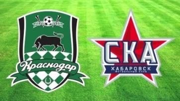 «Краснодар» - «СКА-Хабаровск», прямая онлайн-трансляция. Стартовые составы команд