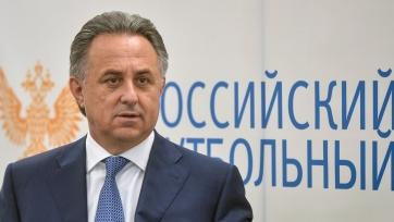 Пять городов полностью завершили подготовку объектов к ЧМ-2018
