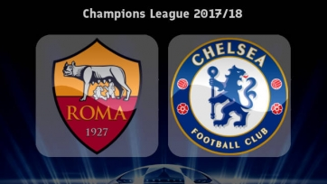 «Рома» - «Челси», прямая онлайн-трансляция. Стартовые составы команд