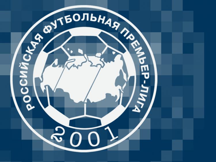 В матче Краснодар – Ахмат протестируют систему VAR