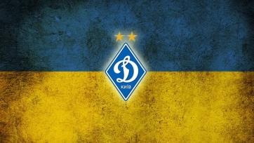 Сайт киевского «Динамо» больше не функционирует на русском языке