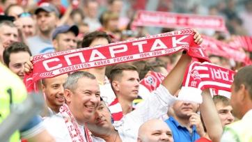 Фанаты «Спартака» скандировали оскорбления в адрес УЕФА на матче молодёжных команд в Севилье