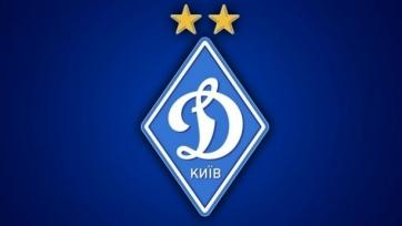 «Динамо» Киев может остаться без еврокубков за сокрытие долгов