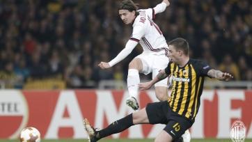 «Милан» не смог обыграть АЕК, «Аустрия» на выезде разобралась с «Риекой»