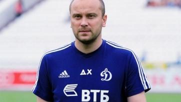 Хохлов прокомментировал ничью с «Уралом»