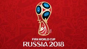 Сборная России представила форму, в которой сыграет на ЧМ-2018 (фото)