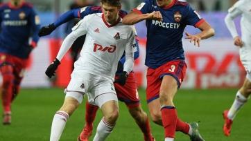 Геркус считает, что Вернблум заслужил удаление в матче «Локомотив» - ЦСКА