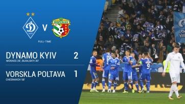 «Динамо» вымучило победу над «Ворсклой»
