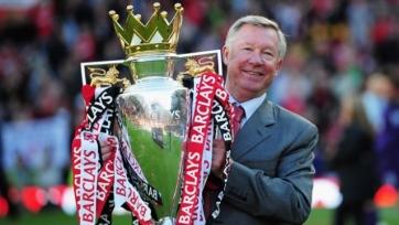 31 год назад Алекс Фергюсон возглавил «Манчестер Юнайтед»