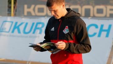 Денисов попросил журналистов и экспертов не поднимать вопрос его невызова в российскую сборную
