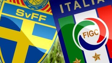 Швеция – Италия, прямая онлайн-трансляция. Стартовые составы команд