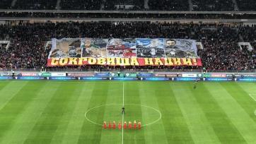 Матч Россия – Аргентина обновил рекорд посещаемости в нашей стране