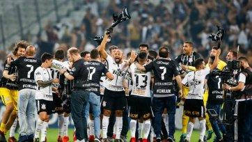 «Коринтианс» стал чемпионом Бразилии