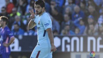 «Барса» отправила три безответных мяча в ворота «Леганеса»
