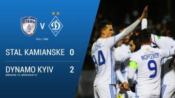 «Динамо» расправилось со «Сталью»