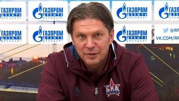 Тренер «СКА-Хабаровск» резюмировал поражение от «Локомотива»
