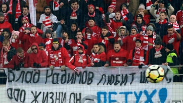 «Спартак» оштрафован не только за баннер, прославляющий Буданова