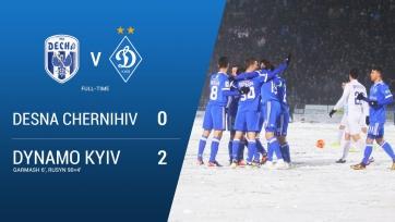 Динамо» Киев обыграло «Десну» и вышло в полуфинал Кубка Украины