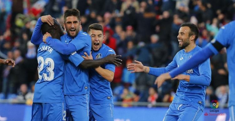 «Валенсия» потерпела первое поражение в сезоне
