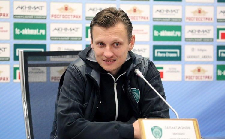 Галактионов назначен главным тренером «Ахмата»