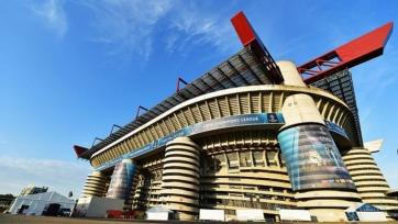 «Милан» начал переговоры о строительстве нового стадиона