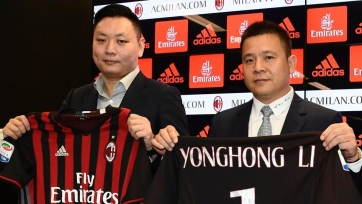 «Милан» может быть продан