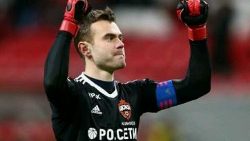 Акинфеев поделился ожиданиями от игры против «Манчестер Юнайтед»
