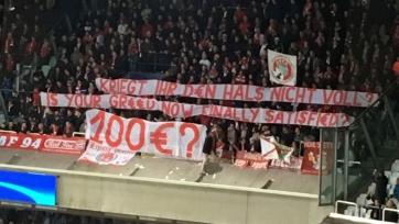 УЕФА оштрафовал «Баварию» за резонансную акцию болельщиков мюнхенского клуба