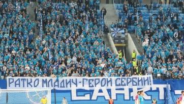 УЕФА наказал «Зенит» частичным закрытием трибун на следующей домашней еврокубковой игре