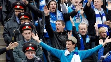УЕФА заставит «Зенит» повесить специальный баннер в качестве наказания