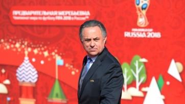 Виталий Мутко ранее был известен под другим именем